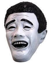 Yao Ming Basketball Mask