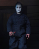 Halloween - Michael Myers Action Figure 21 Cm